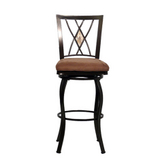 Brookside Diamond Fossil Back Bar Stool