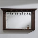 Roma Bar Mirror