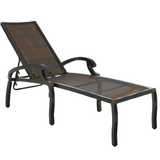 Plaza Wicker Chaise Lounge